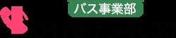 banner_bus