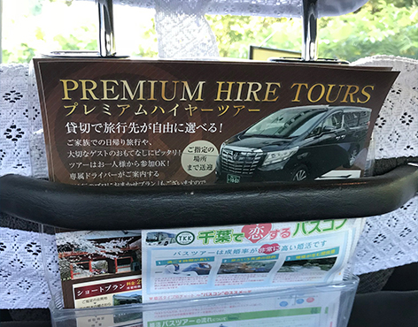 タクシー広告 イメージ